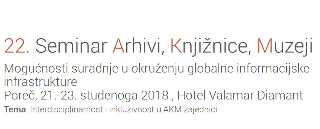 Seminar Arhivi, knjižnice, muzeji