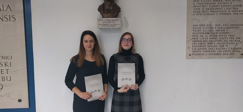 Nagrada studentima Zaklade dr. Ljerka Markić Čučuković